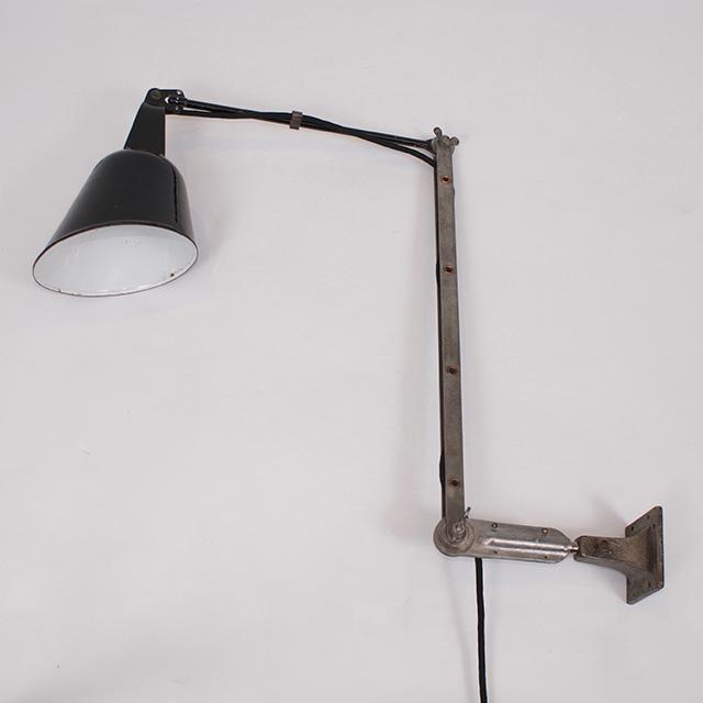 Zonalite Task Lamp